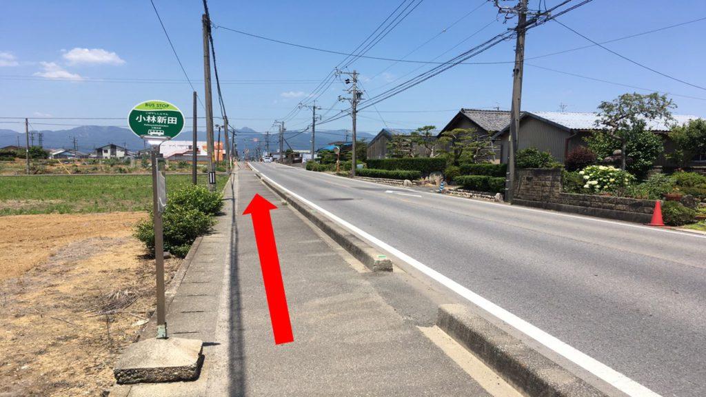 バス停からの道順(1)